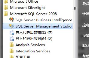 SQL Server 2008