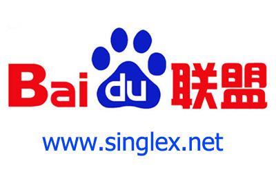 百度联盟logo