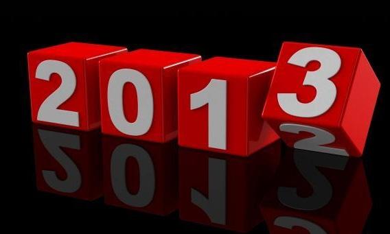 2013恭贺新春